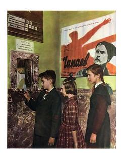 68 Поход в кинотеатр на просмотр фильма Чапаев