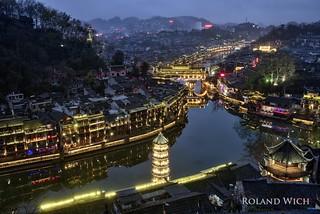 Fenghuang  凤凰县