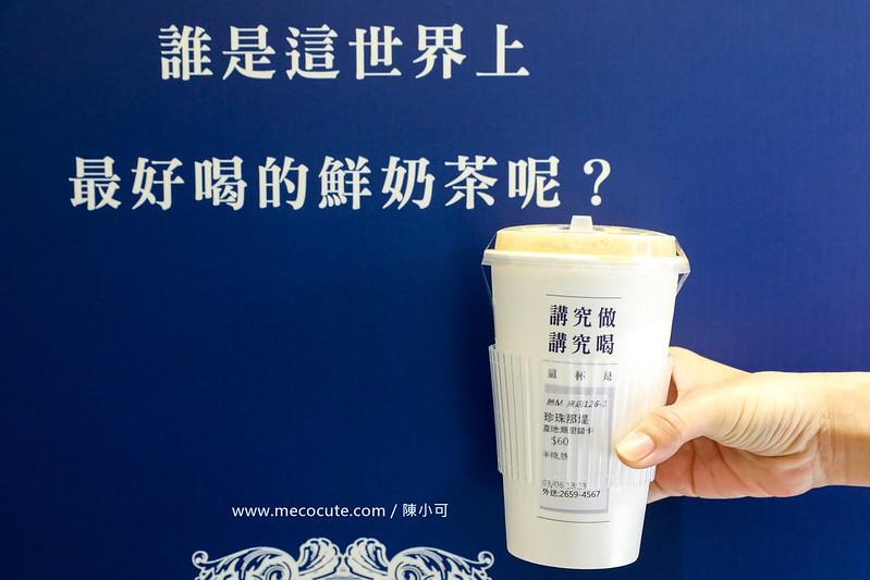 內湖江南街美食,內湖江南街飲料店,內湖飲料店,約翰紅茶公司 @陳小可的吃喝玩樂