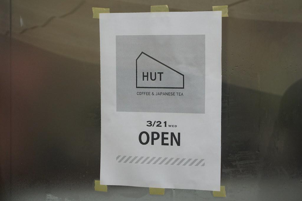 HUT(江古田 )