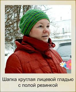 Круглая шапка с полой резинкой, связана спицами из самополосатящейся пряжи | HoroshoGromko.ru