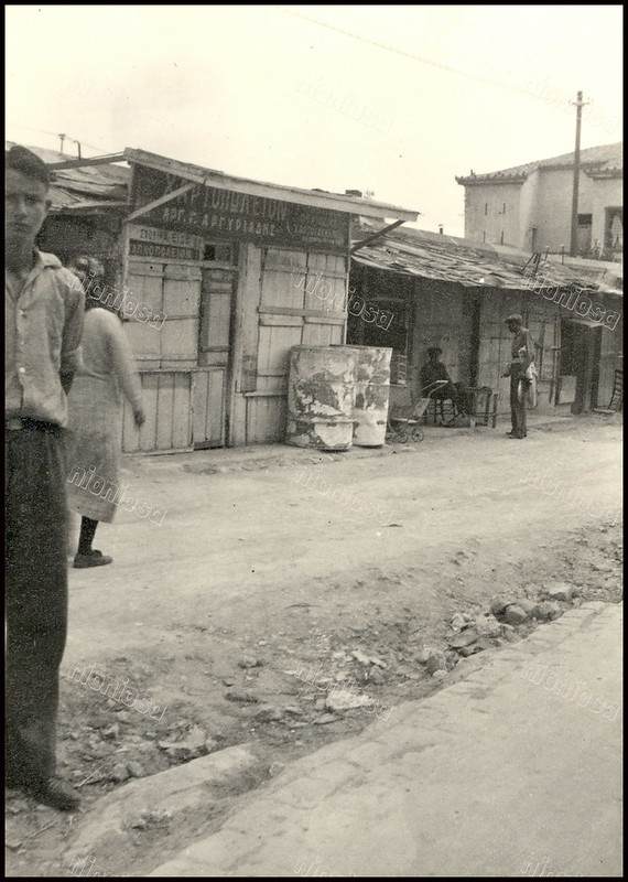 Πειραιάς, Γερμανική Κατοχή, 1941-1944.