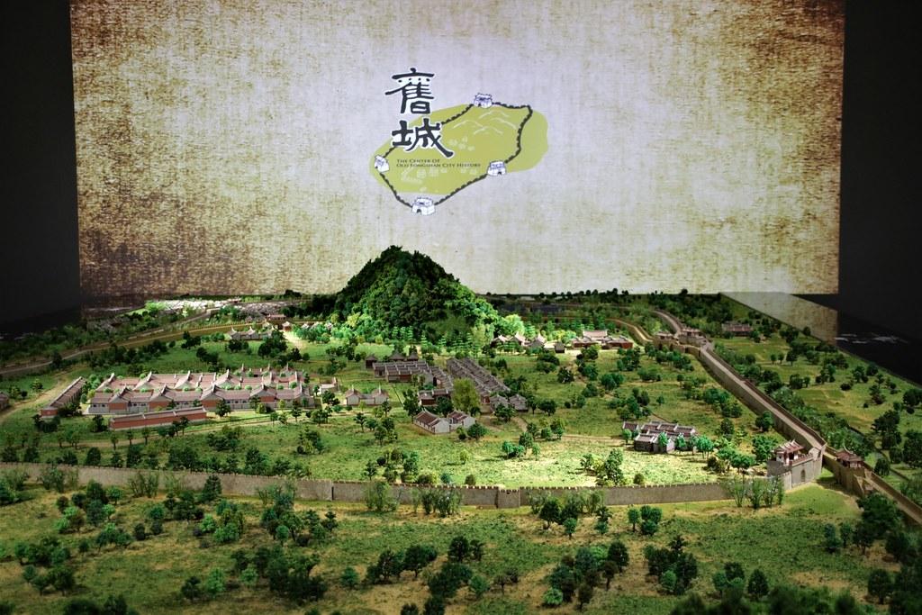 左營見城館 (7)