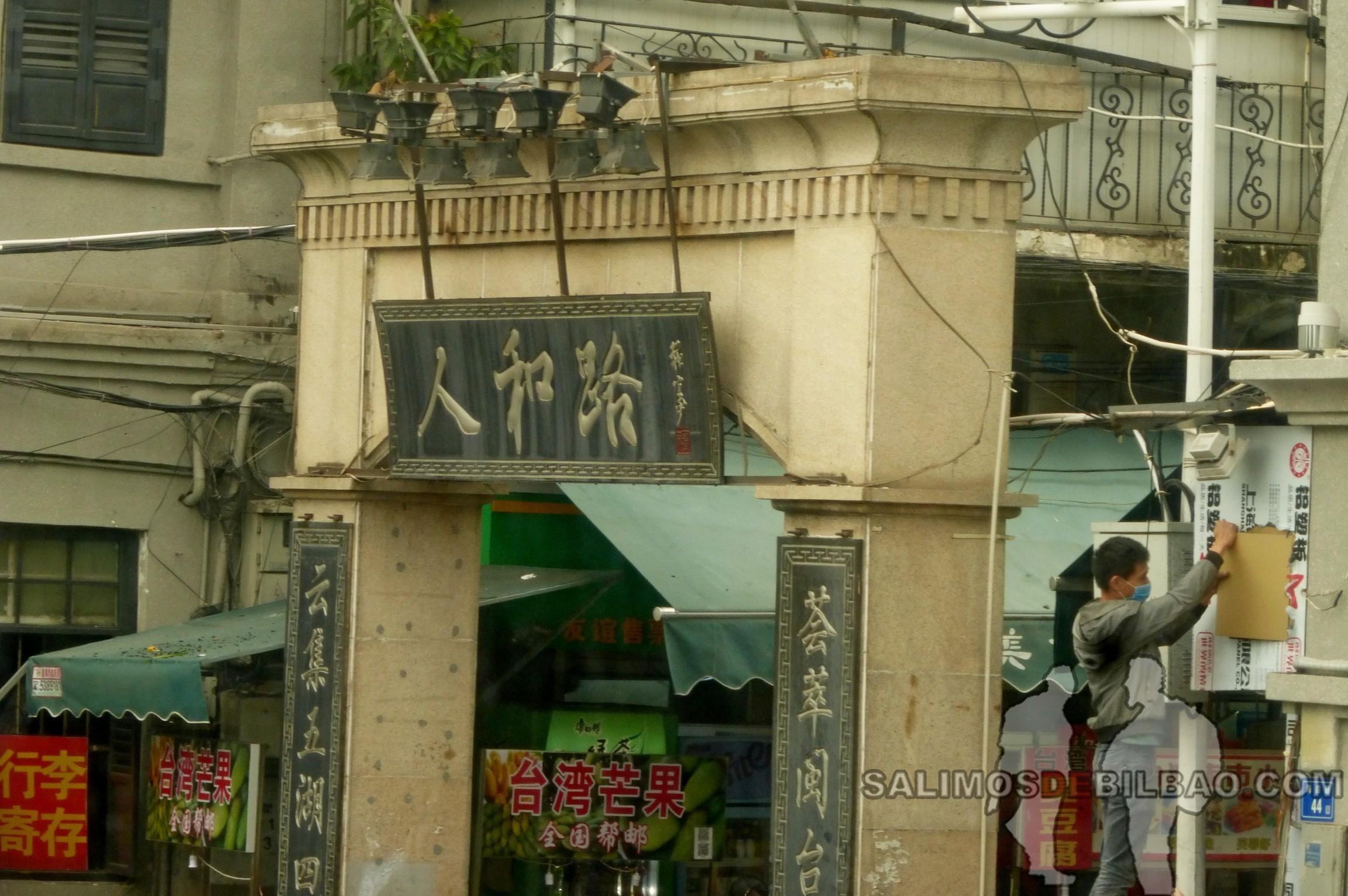 0042. Xiamen