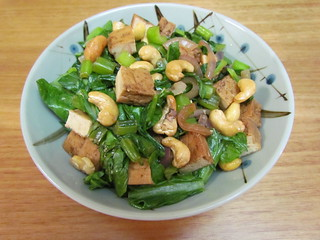 Choy Sum and Cashew Stir-Fry