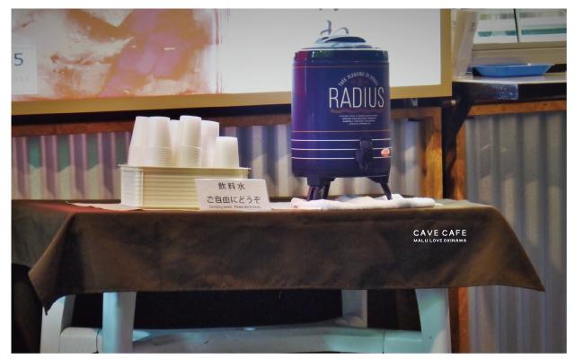 cavecafe-10