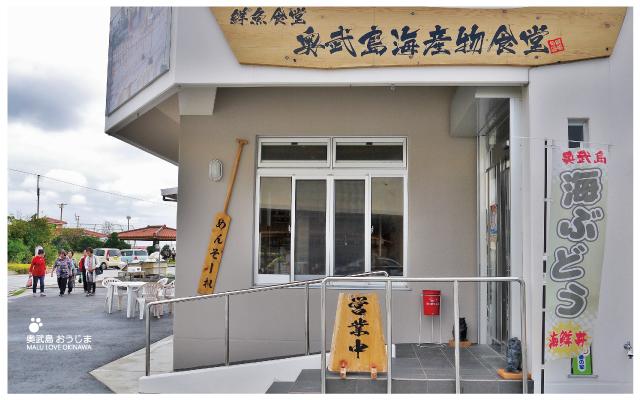 貓島(奧武島)中本鮮魚天婦羅-20