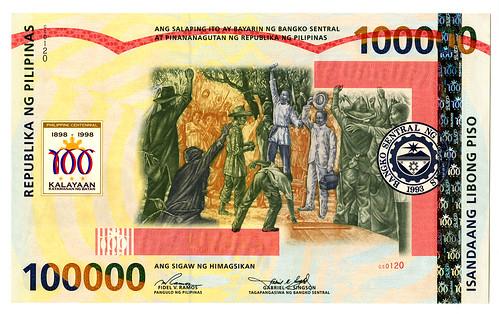 Lot 457 Bangko Sentral ng Philippines, 1998 Commem 100,000 Piso Banknote