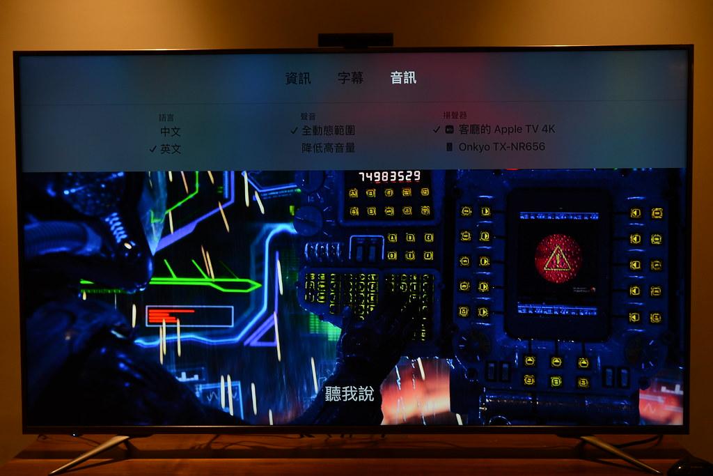 PR_AppleTV4K_HDR-3