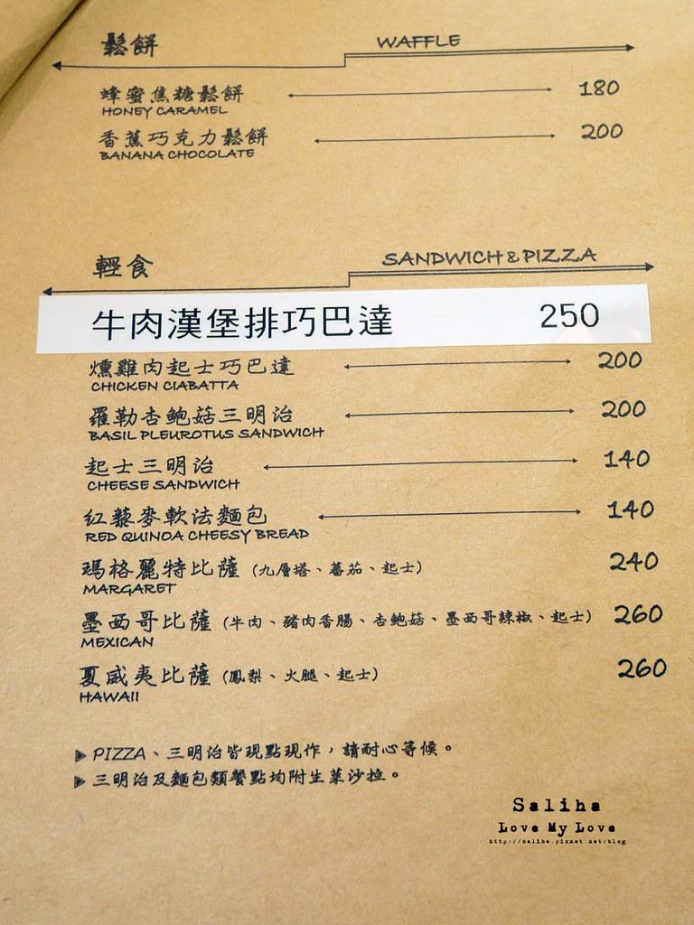 新竹竹北三角咖啡館菜單價位menu (5)