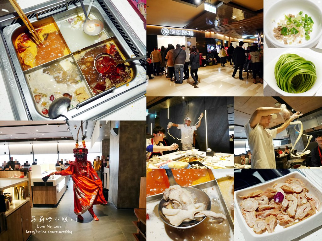 台北車站京站美食餐廳海底撈火鍋 (32)