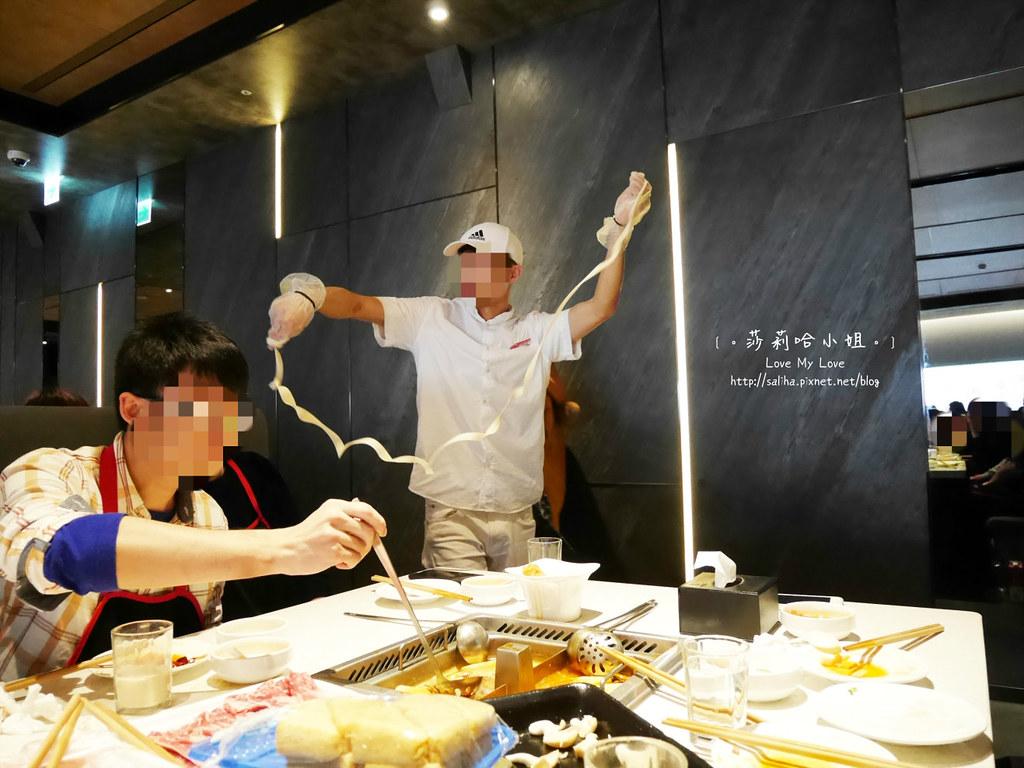 台北車站京站美食餐廳海底撈火鍋 (25)
