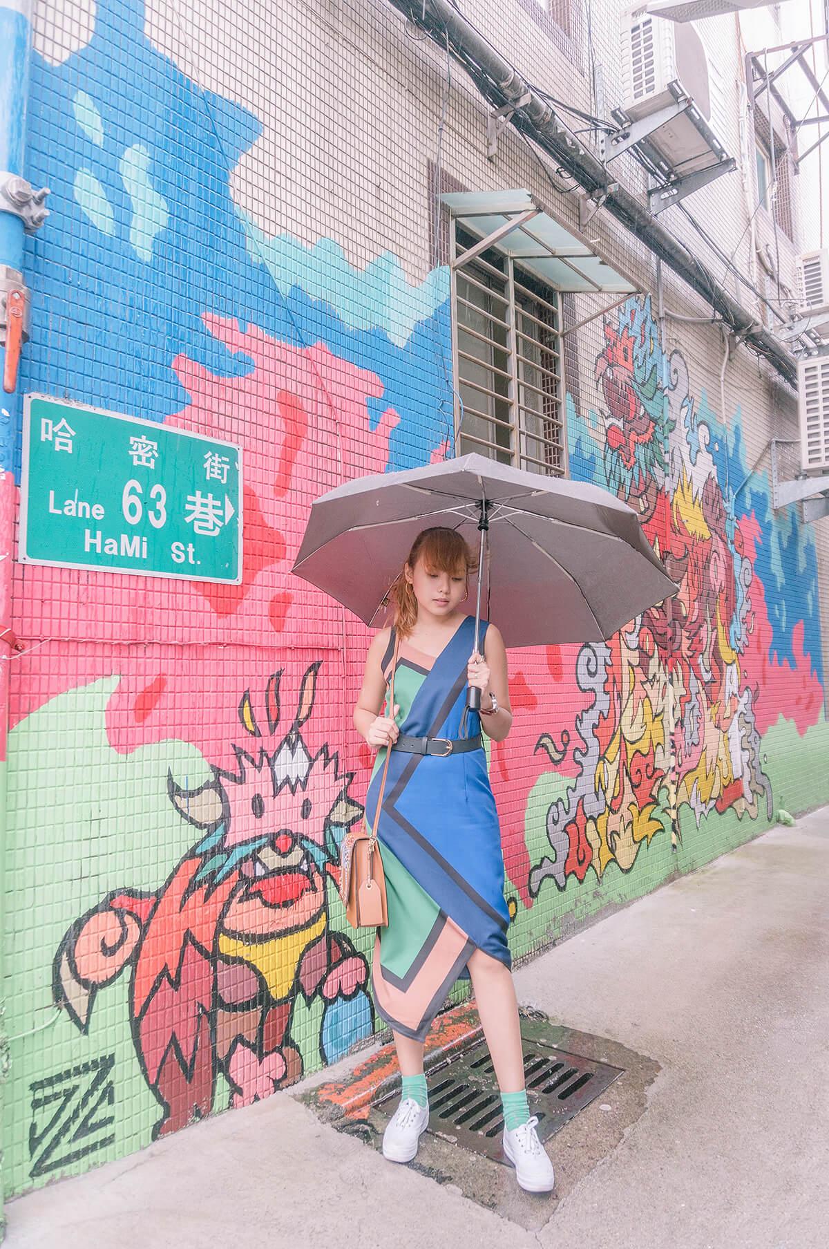 Trice Nagusara Taiwan Outfit