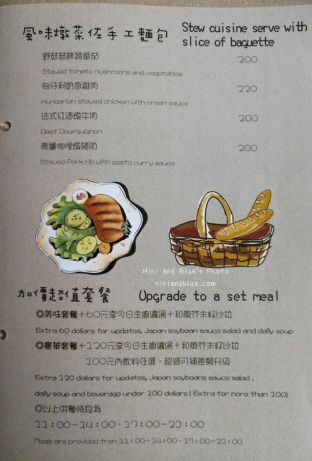 午街貳拾 菜單Menu05