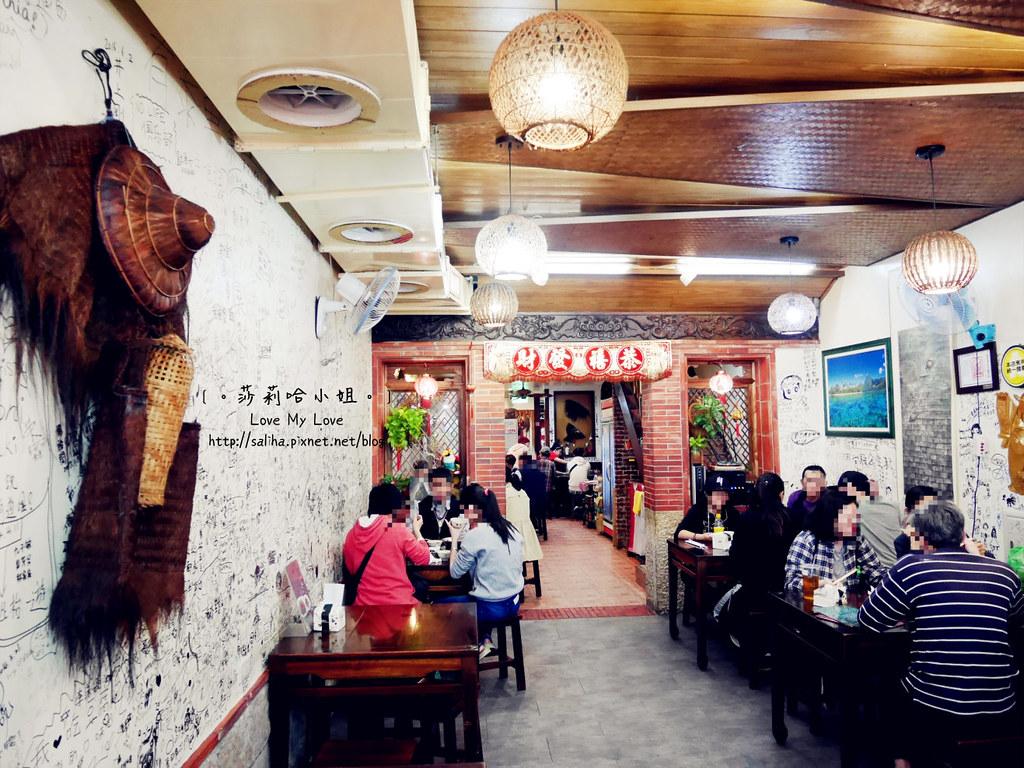 深坑老街素食豆腐餐廳故鄉 (7)