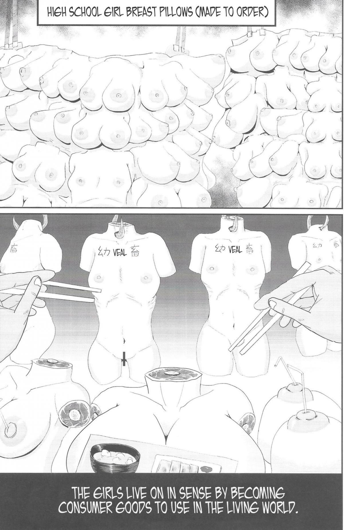 Hình ảnh  trong bài viết Truyện hentai Shoujou Tosatsuba