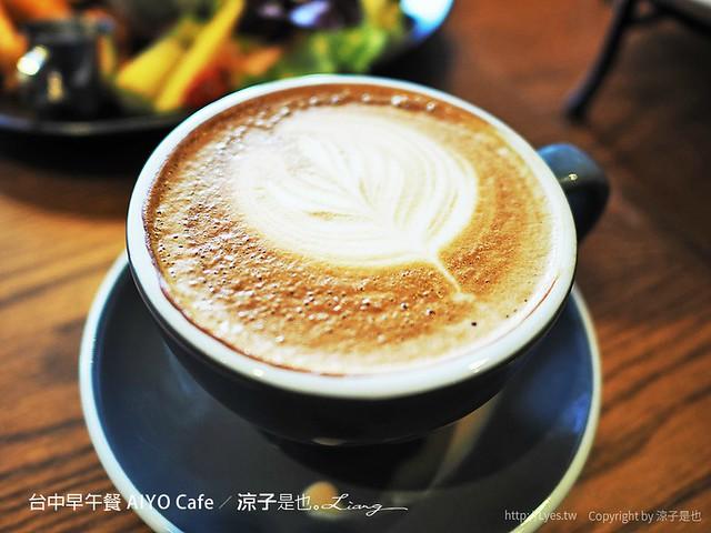 台中早午餐 AIYO Cafe 15