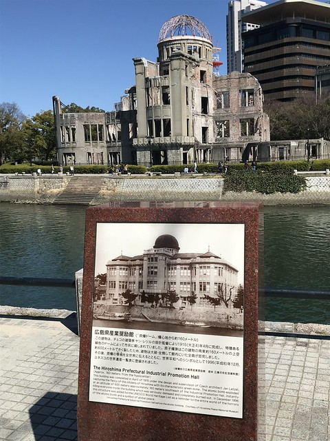 A-bomb dome and what it used to look like