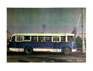 41 Автобус