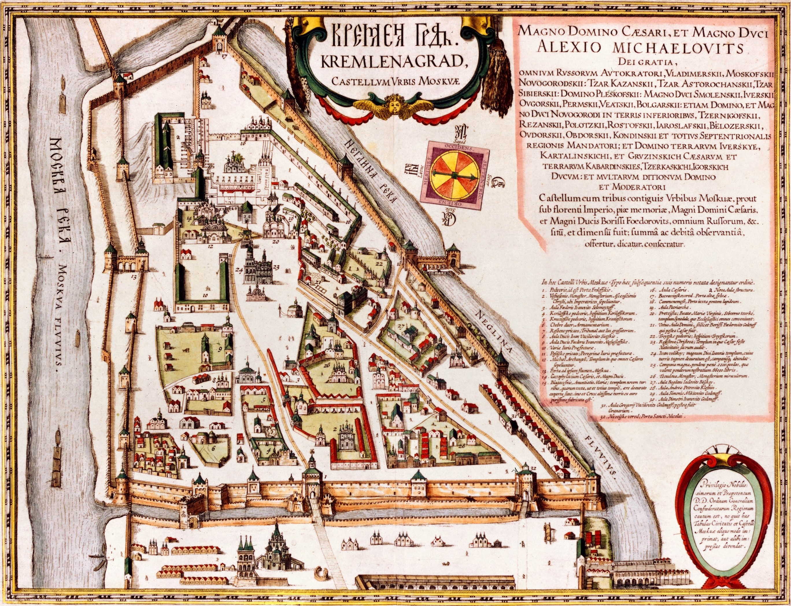 Kremlenagrad Castellum Urbis Moskvae: the first detailed map of the Moscow Kremlin, created during the reign of Alexis Mikhailovich, 1663.