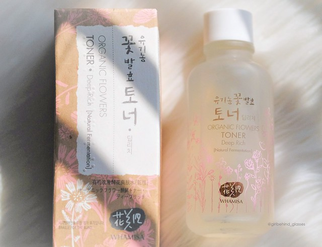 Whamisa Organic Flowers Deep Rich Essence Toner