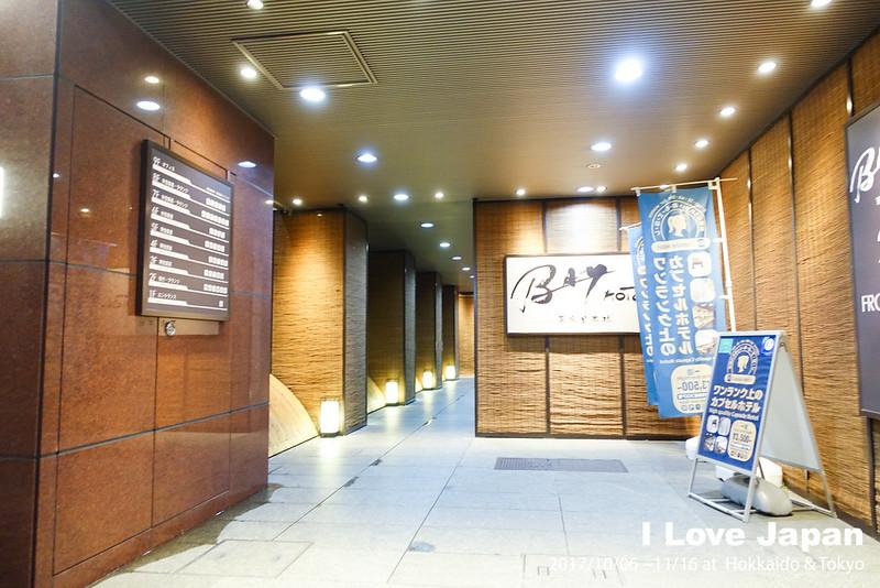 Bayhotel東京日本橋