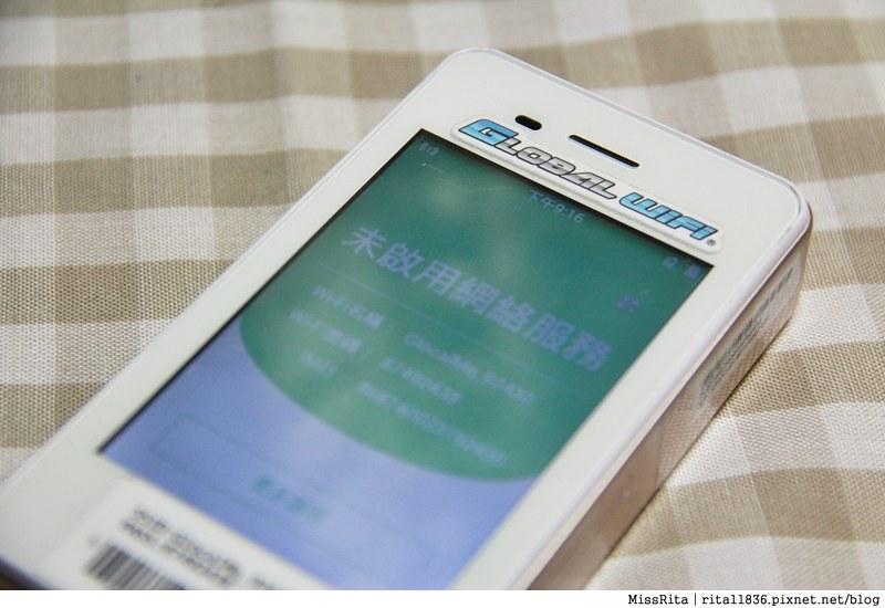 大陸wifi 大陸免翻牆 張家界旅遊 張家界自助 張家界團體 行家旅遊 globalwifi 大陸wifi推薦 大陸VPN2