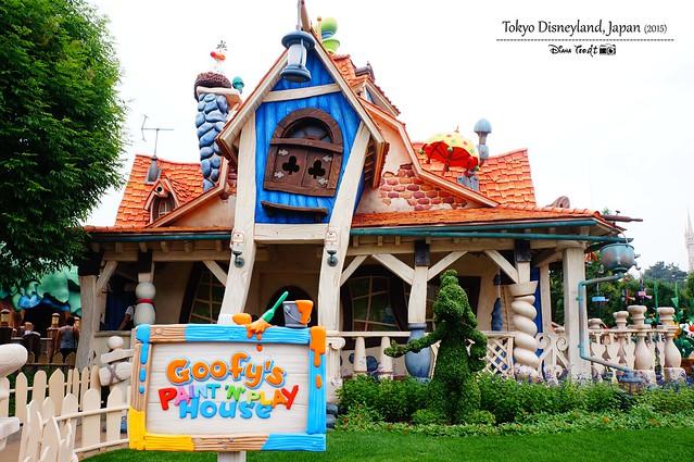 Tokyo Disneyland 08