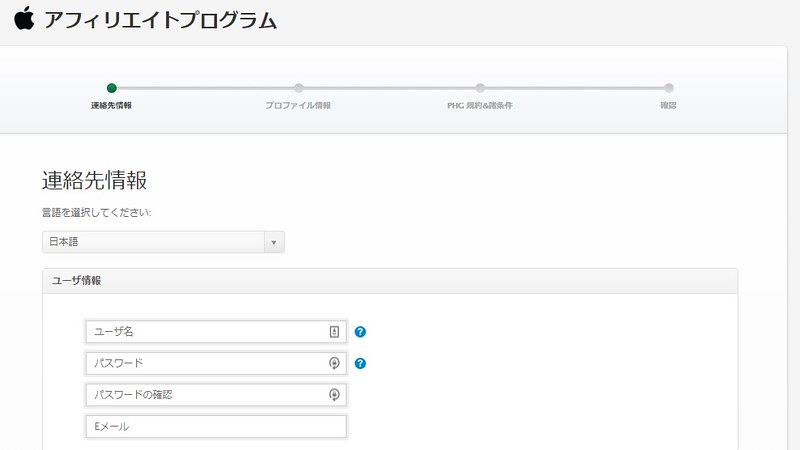 iTunes仮想通貨 (3)