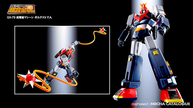 Soul of Chogokin GX-79 Voltes V (F.A.)