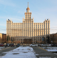 South Ural State University in Chelyabinsk