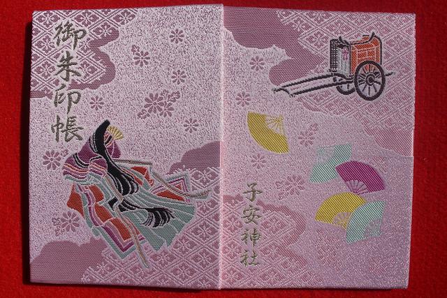 koyasujinja-hatsuuma006
