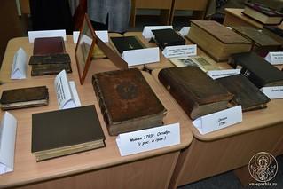 Выставка книг 1310