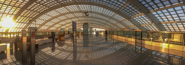 Train station of Beijing Airport