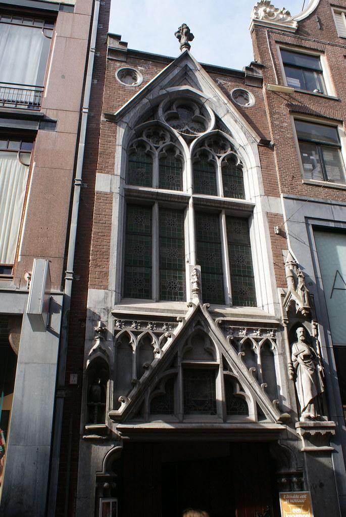 Façade de l'église De Papegaai à Amsterdam.