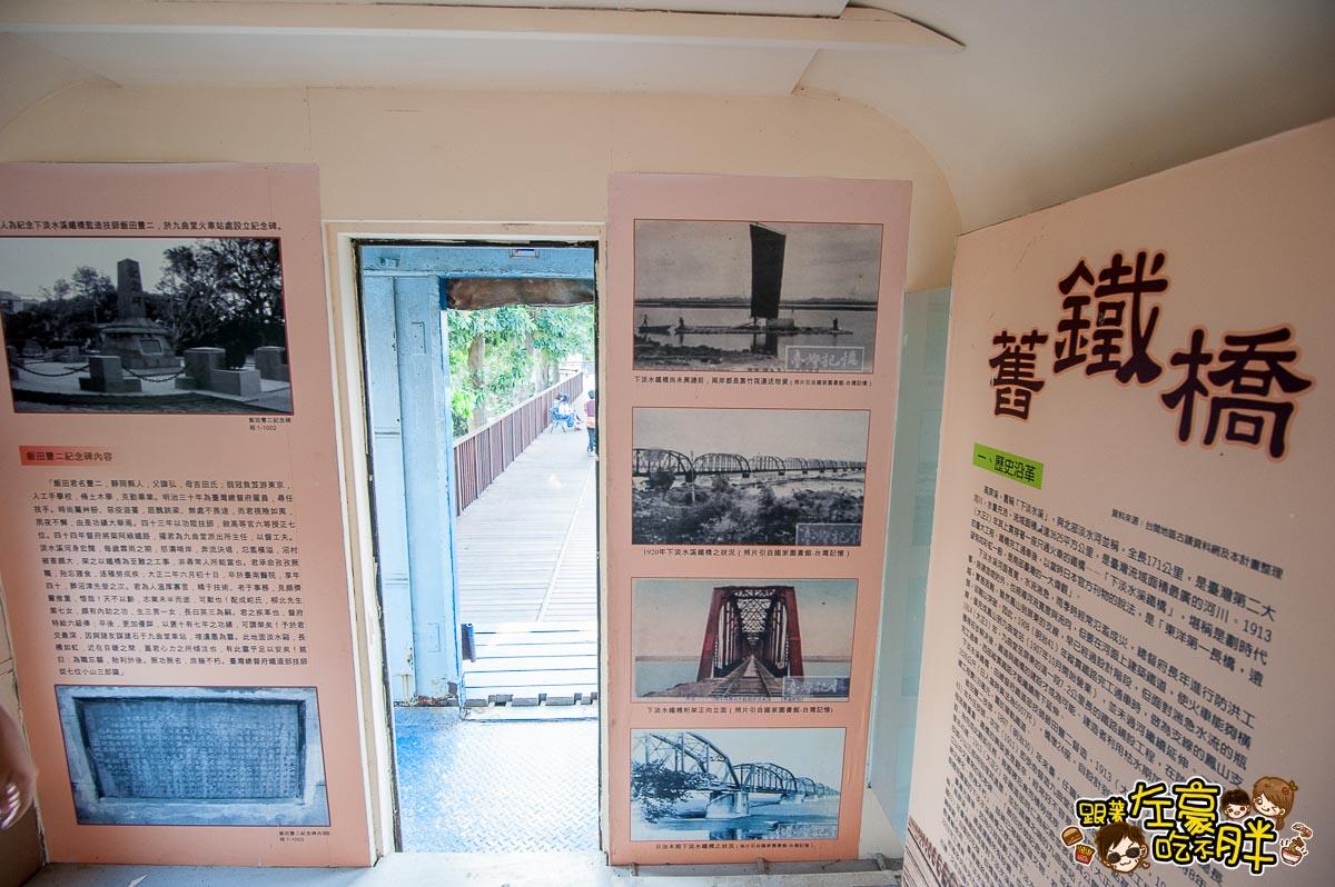 舊鐵橋(屏東端)花海-24