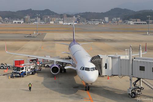 HK Express UO601