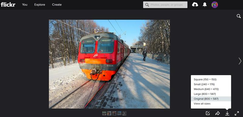 Яндекс-Беженцы
