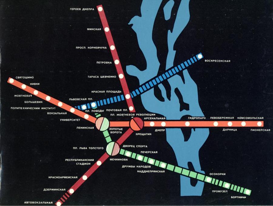 Старые проекты Киевского метро 11