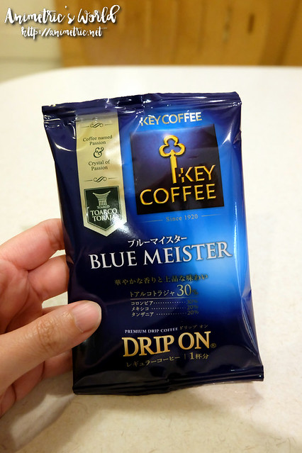 Key Coffee Philippines