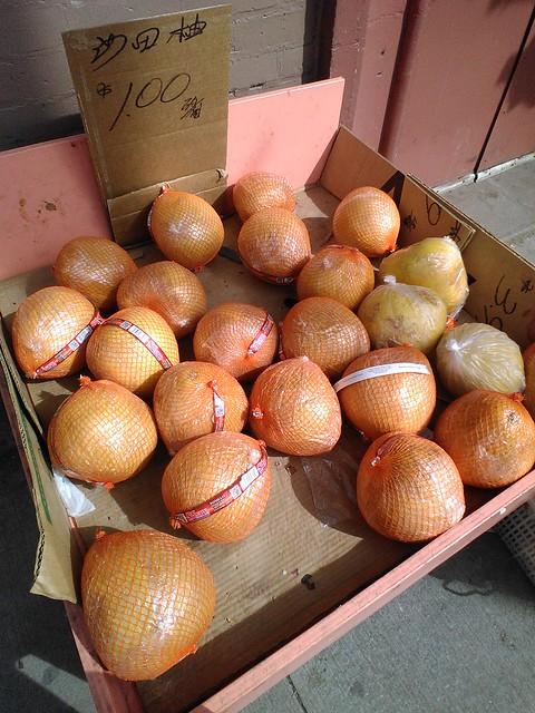 沙田柚1加元