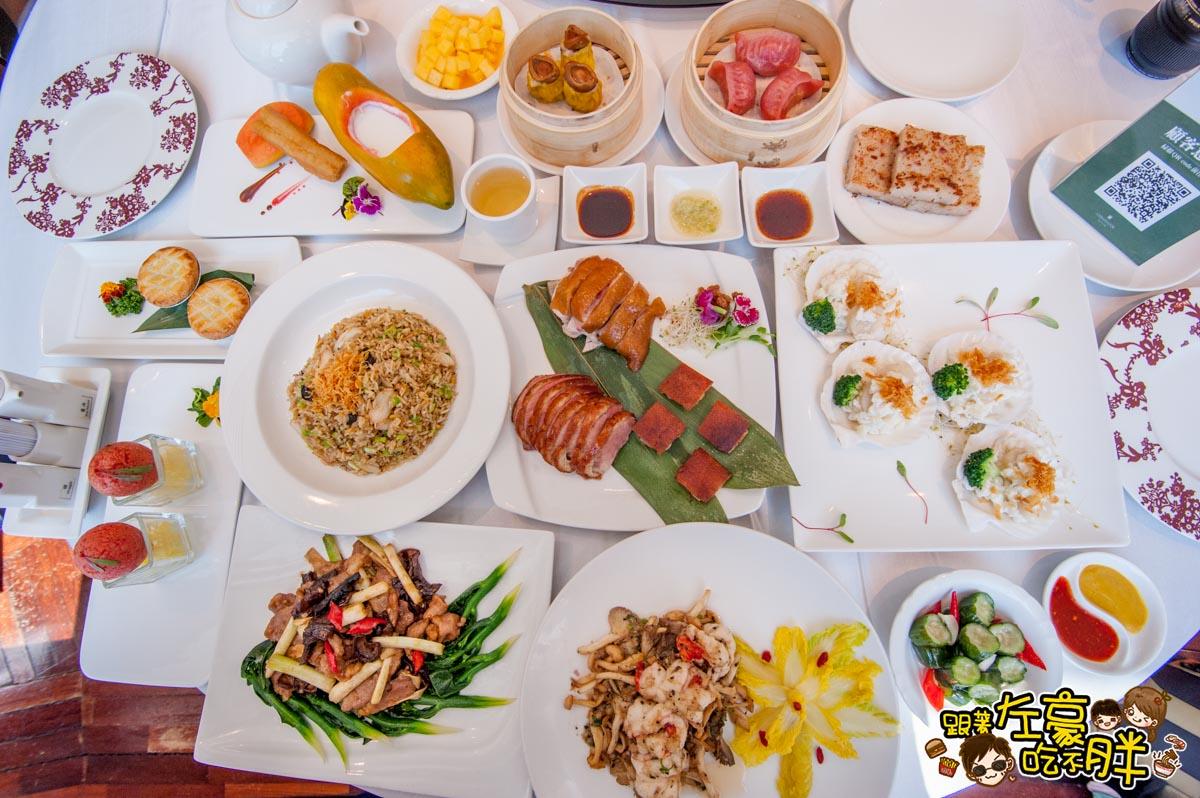 高雄國賓大飯店-粵菜廳-10