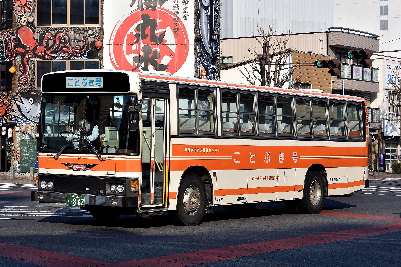 kanji_862