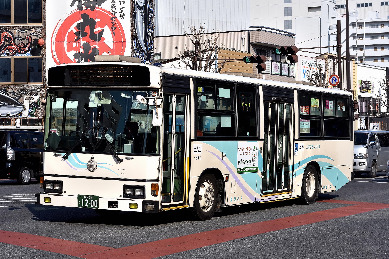 kanji_1200