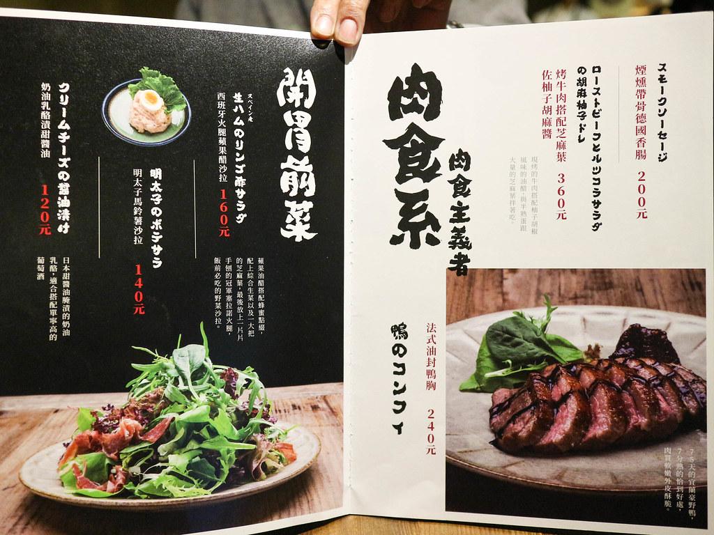 power beef (4)