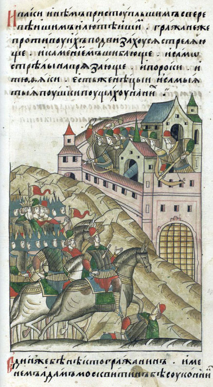 Medieval illumination representing the siege of Moscow by the hordes of Tokhtamysh in 1382.