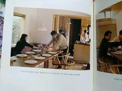 집의 초심_오두막 이야기5