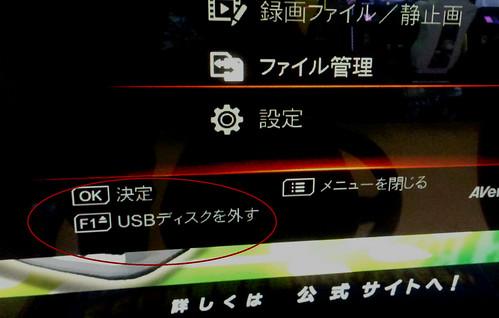 湾岸ミッドナイト5DX+録画台