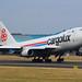 Cargolux Jumbo (LX-VCV)