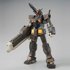 HG Heavy Gundam -Premium Bandai